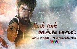 """Đón xem phim cuối tuần """"Minh tinh màn bạc"""" (21h50, VTV1)"""