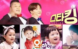 SBS bất ngờ ngừng phát sóng một số chương trình