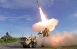 Sân golf Tập đoàn Lotte được chọn là nơi lắp đặt lá chắn tên lửa THAAD