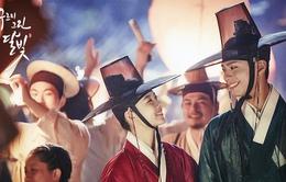 """""""Bom tấn"""" cổ trang của Kim Yoo Jung – Park Bo Geum đạt lượt xem khủng"""