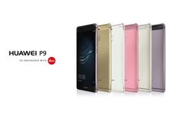 Huawei P9 và P9 Plus khuấy đảo giới công nghệ với camera kép Leica