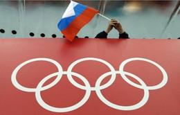 Nga tổ chức cuộc thi thay thế Paralympic 2016