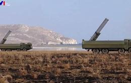 Nga sẽ có biện pháp cứng rắn với NATO