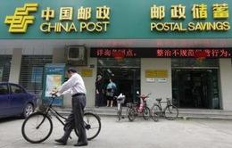 Nguy cơ khủng hoảng hệ thống ngân hàng Trung Quốc