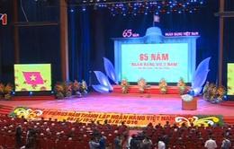 Kỷ niệm 65 năm ngành ngân hàng Việt Nam