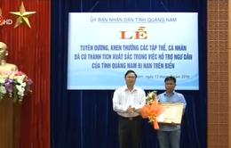 Thủ tướng tặng bằng khen cho chủ tàu cá cứu 34 ngư dân ở Hoàng Sa