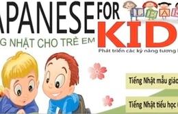 Đưa tiếng Nhật vào giảng dạy ở bậc tiểu học từ năm 2016