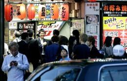 Các công ty Nhật Bản thiếu lạc quan về gói kích thích kinh tế của chính phủ