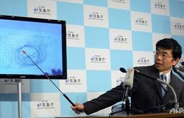 Nhật Bản không phát hiện chất phóng xạ từ vụ thử hạt nhân của Triều Tiên