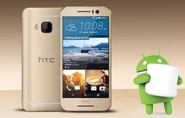 HTC One S9 chính thức ra mắt với cấu hình tầm trung, giá 566 USD