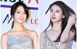 Suzy, Yoona đọ sắc với váy bồng công chúa