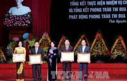 Kỷ niệm 20 năm ngày tái lập tỉnh Thái Nguyên