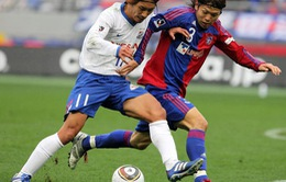 "Avispa Fukuoka FC sang Việt Nam với nhiều ""hảo thủ"""