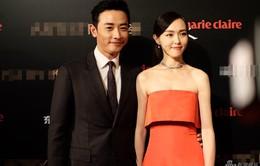 Đường Yên và bạn trai La Tấn lần đầu sánh bước trên thảm đỏ