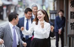 Lan Phương trở thành đại sứ của thành phố ở Nhật Bản