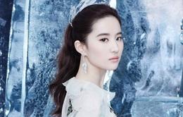 Lưu Diệc Phi đẹp không tì vết trong loạt ảnh mới