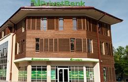 Ukraine đổ hơn 500 triệu USD vào ngân hàng PrivatBank