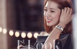 Park Shin Hye đẹp khó cưỡng ở mọi góc nhìn