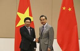 Hội nghị Đặc biệt Bộ trưởng Ngoại giao ASEAN-Trung Quốc