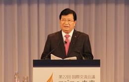 Khai mạc Hội nghị tương lai châu Á