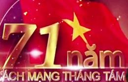 Lãnh đạo nhiều nước gửi điện mừng Quốc khánh Việt Nam