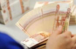 Ngân hàng Trung ương Nga giữ nguyên lãi suất
