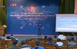 """Sản phẩm xe lăn an toàn giành giải Nhất cuộc thi """"Nhà sáng tạo Việt Nam"""""""