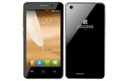 Ấn Độ tiếp tục trình làng smartphone siêu rẻ với giá 13 USD