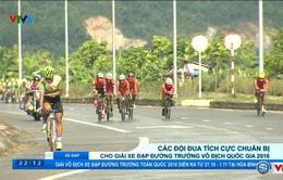 Các đội đua tích cực chuẩn bị cho giải xe đạp đường trường VĐQG