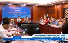 Hội nghị triển khai kế hoạch hoạt động Đại hội thể thao bãi biển châu Á lần thứ 5