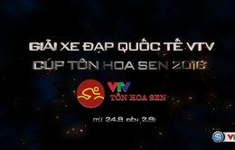 Lịch phát sóng các chương trình và trực tiếp giải xe đạp Quốc tế VTV - Cúp Tôn Hoa Sen 2016