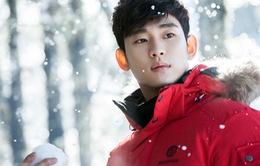 Quá nổi tiếng, Kim Soo Hyun được xuất hiện trên… game