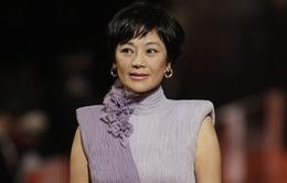 LHP Quốc tế Hong Kong 2016 tôn vinh Trương Ngải Gia