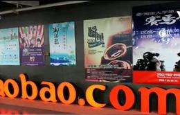 """Trang mua sắm Taobao của Trung Quốc bị đưa vào """"danh sách đen"""""""
