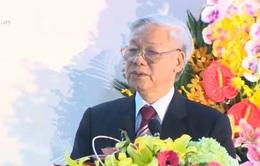 Tổng Bí thư dự Đại hội Liên hiệp các Hội văn học nghệ thuật Việt Nam