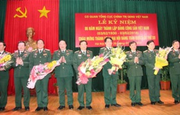 Tổng cục Chính trị kỷ niệm 86 năm ngày thành lập Đảng Cộng sản Việt Nam
