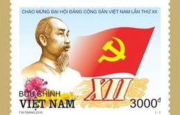 Ra mắt bộ tem chào mừng Đại hội Đảng lần thứ XII