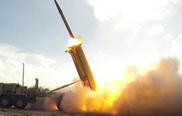 Hàn Quốc khẳng định quyết tâm triển khai THAAD