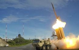 Nhật Bản xem xét triển khai THAAD