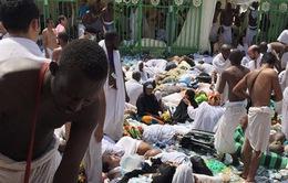 Saudi Arabia điều động 10 vạn binh sĩ tới Mecca đề phòng giẫm đạp