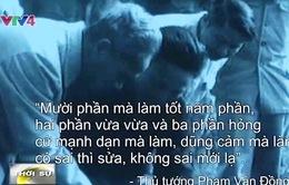 Thủ tướng Phạm Văn Đồng và tư duy đổi mới