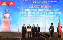 Thủ tướng Nguyễn Xuân Phúc dự lễ kỷ niệm 110 năm Phủ lỵ Tam Kỳ