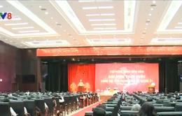 Hội nghị toàn quốc công tác văn phòng các Tỉnh ủy, Thành ủy