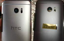 HTC 10 sẽ không còn logo HTC ở mặt trước?