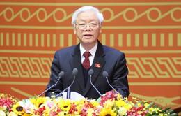 Toàn văn Nghị quyết Hội nghị lần thứ 4 Ban chấp hành Trung ương Đảng khóa XII