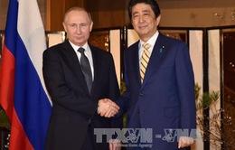 Tổng thống Nga Putin kết thúc chuyến thăm Nhật