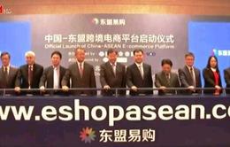 Trung Quốc - ASEAN khởi động cổng thông tin thương mại điện tử