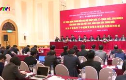 Hội thảo lý luận giữa Đảng Cộng sản Việt Nam và Trung Quốc