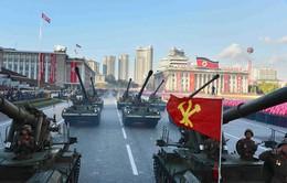 Triều Tiên kỷ niệm 84 năm ngày thành lập quân đội