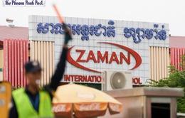 Thổ Nhĩ Kỳ kiến nghị Campuchia đóng cửa trường do nhà truyền giáo Gulen hậu thuẫn